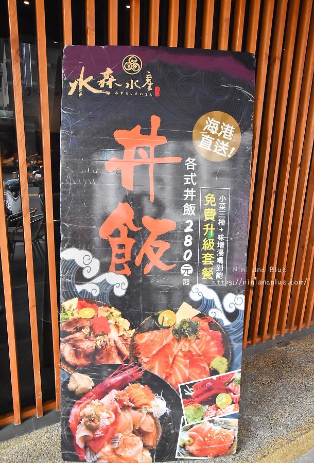水森水產價格菜單 台中高檔生猛海鮮龍蝦餐廳09