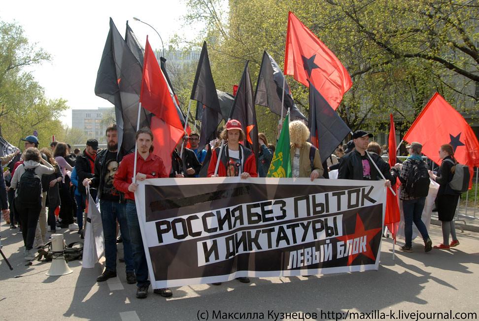Россия без пыток и диктатуры