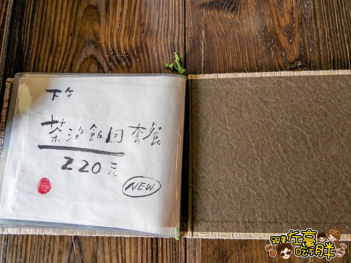 屏東美食三平咖啡-8