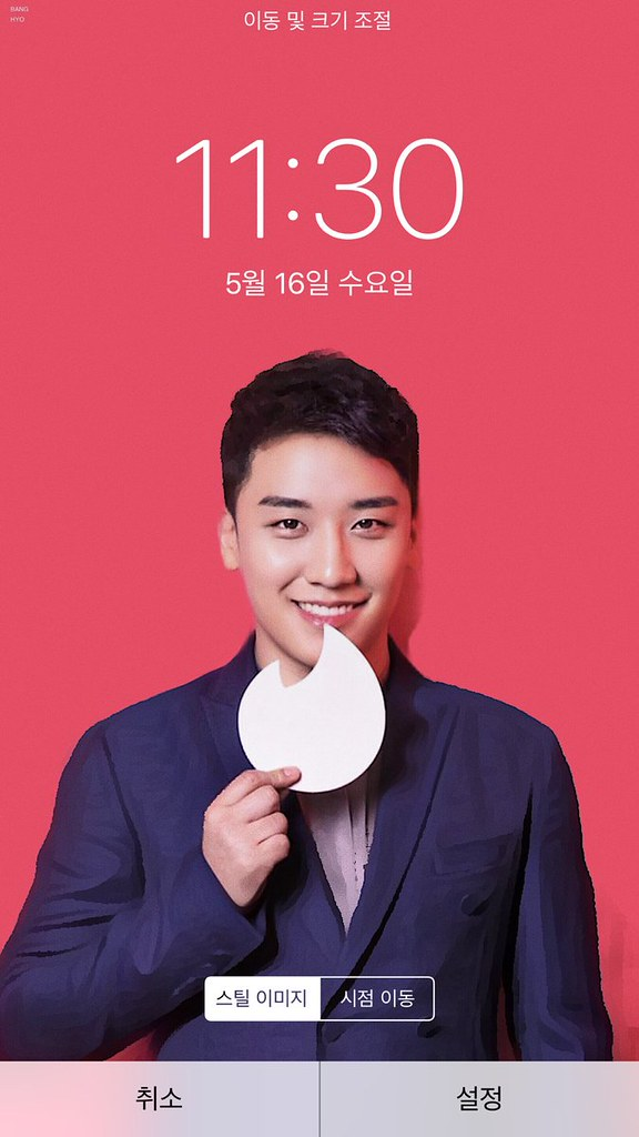 BIGBANG via BANG_H_0819 - 2018-05-16  (details see below)