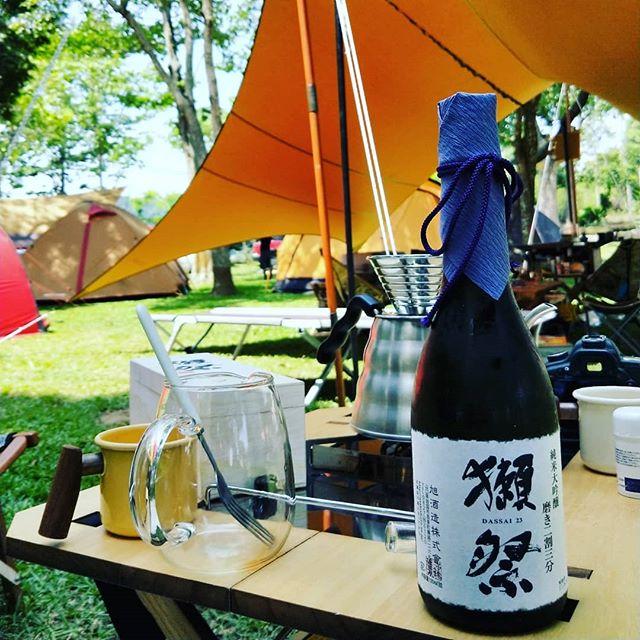 20180519 這麼早就開始...... #歐北露 #campinglife #ilovecamping #獺祭純米大吟醸磨き二割三分