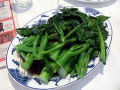 Restaurante Chino Fuli-tu