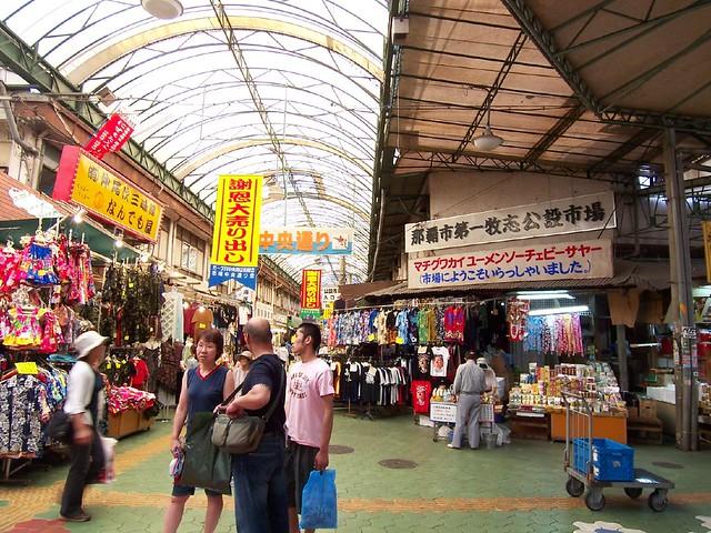 Makishi public market / 第一牧志公設市場