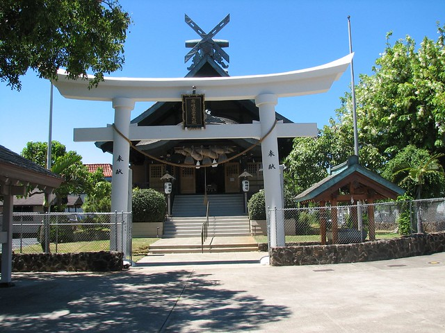 Izumo Taisha Shrine 1