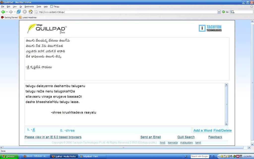 Telugu transliteration in Quillpad   Best View static flickr