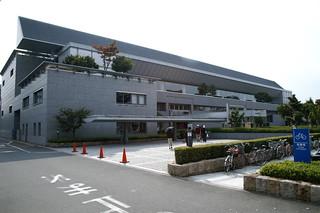 Miyakomesse