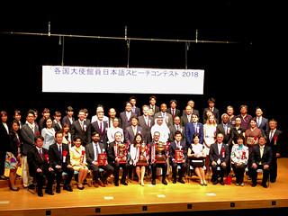 21st Speech Contest