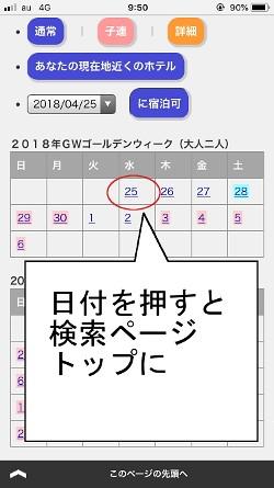 calendarhenko002