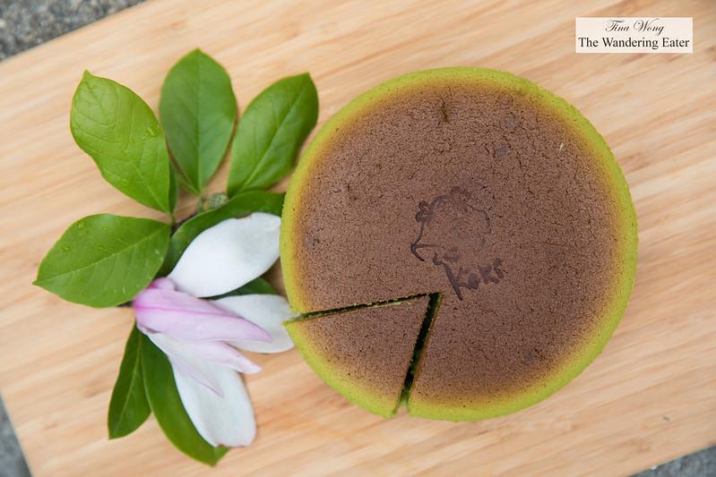 Japanese Bouncy Cake Recipe: Keki Modern Cakes – Great Asian-Style Desserts (NYC)