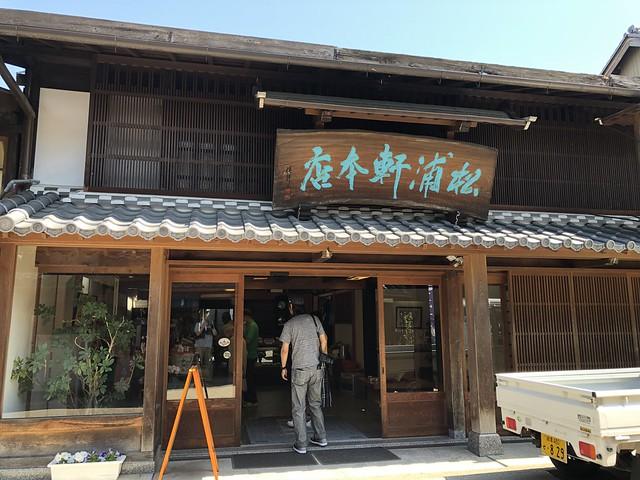 カステラ 松浦軒本店 IMG_0316