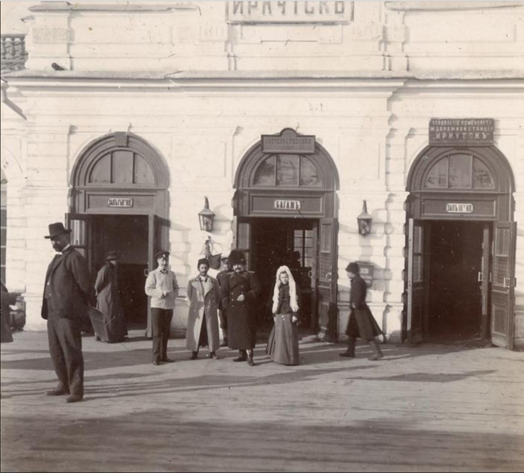 Иркутск. Железнодорожная станция