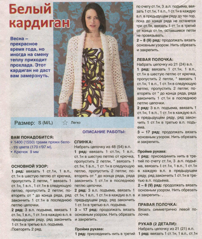 1983_lv-krucok4-15_11 (2)