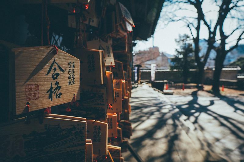 孔廟 東京 Tokyo