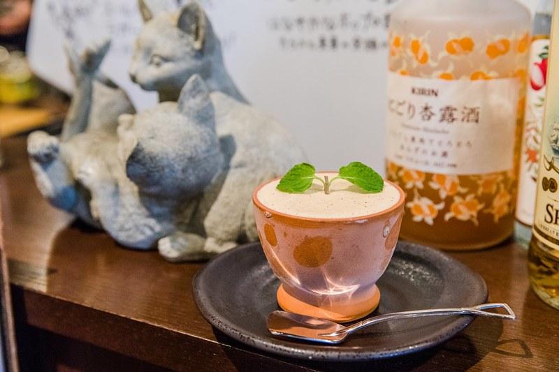 薬膳スープカレー・シャナイア1 (40)