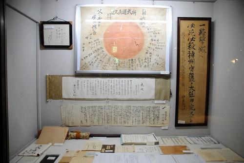 203 Museo de los kamikaces en Chiran (18)
