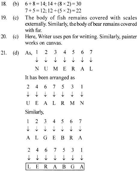 ssc-reasoning-solved-papers-analogy - 05