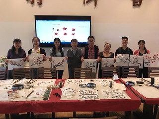 May 18 '18 2018 Spring Chinese Painting Class Closing Ceremony