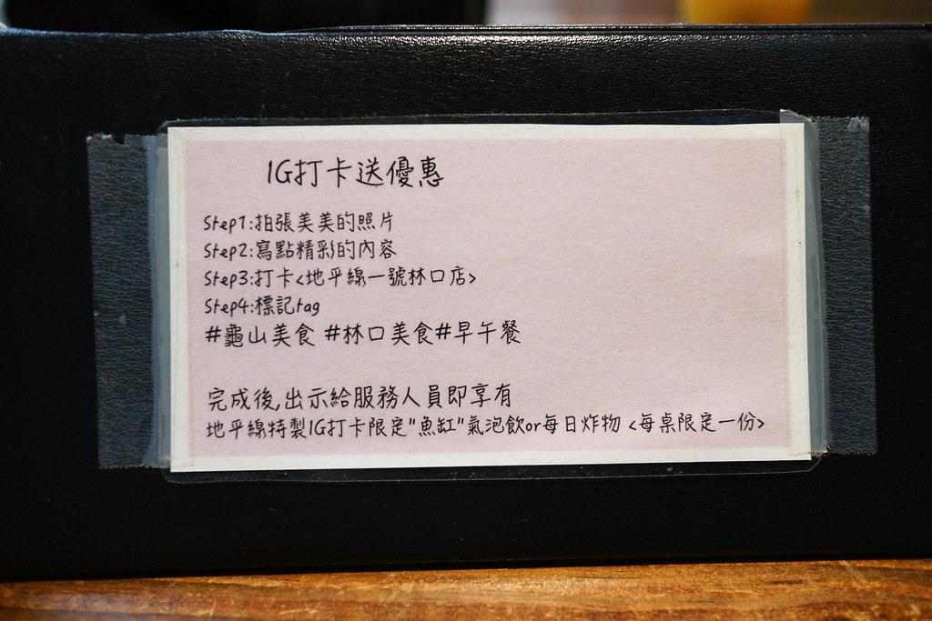 地平線1號 horizon no.1 林口店 (13)