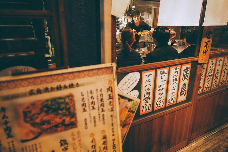 深夜食堂 Tokyo