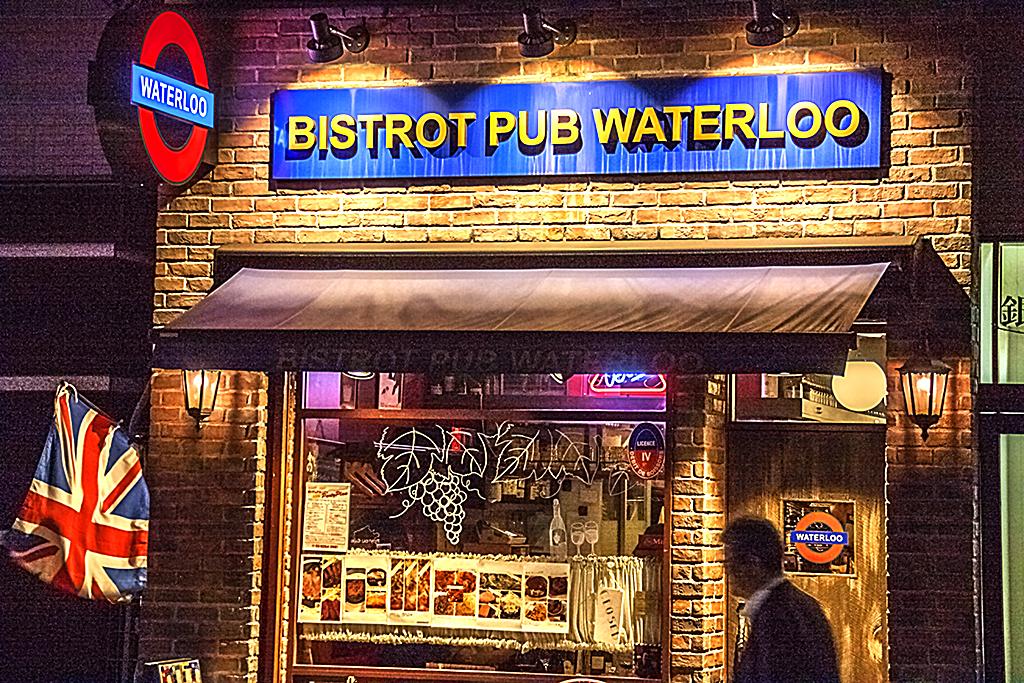 BISTRO PUB WATERLOO--Tokyo