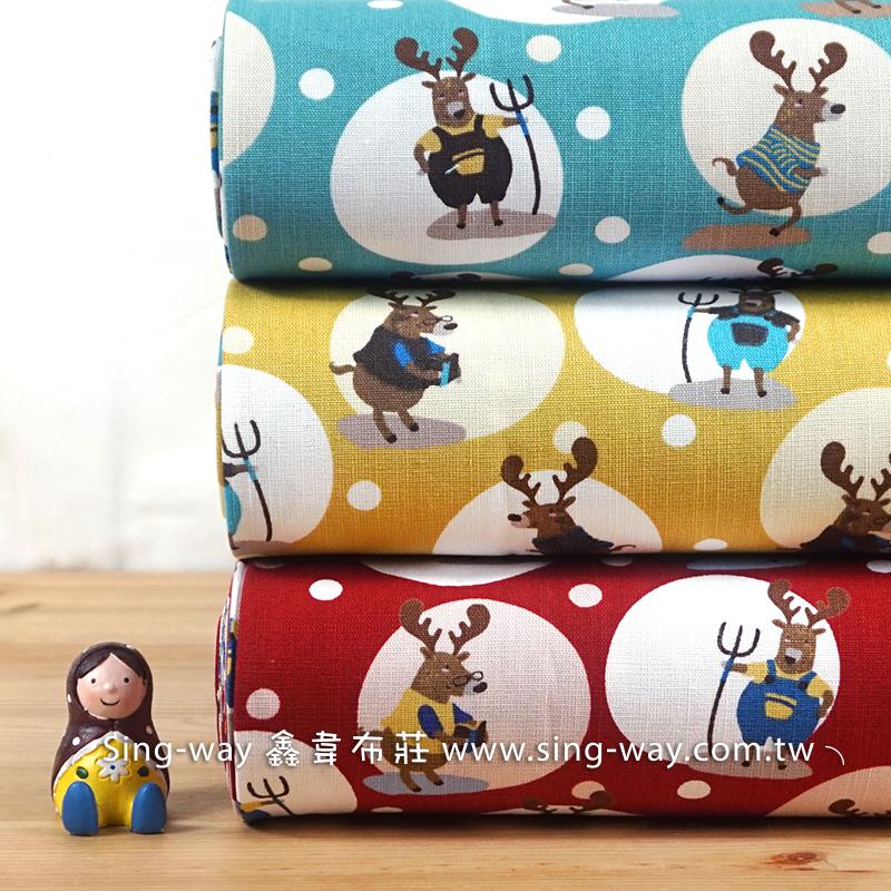 麋鹿點點 麋鹿 點點底 可愛動物 ZOO 童趣 手工藝DIy拼布布料 CF550662