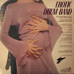 EROTIC DRUM BAND:TOUCH ME WHERE IT'S HOT(JACKET B)