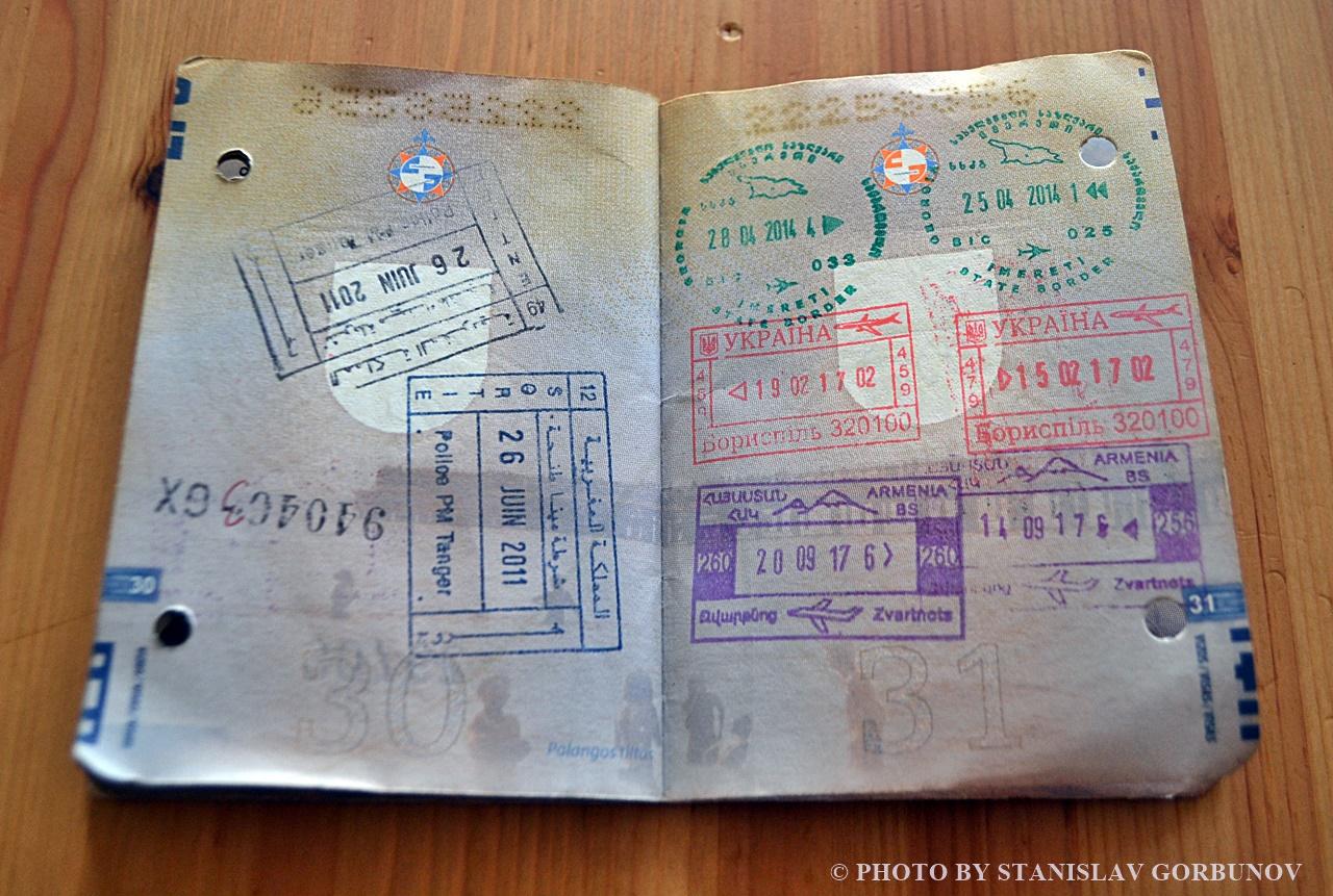pasport07