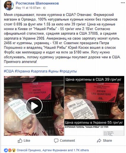 Росгвардия покупает продукты по завышенной в два-три раза цене после приказа Медведева о закупках у единственного поставщика, - Навальный - Цензор.НЕТ 959