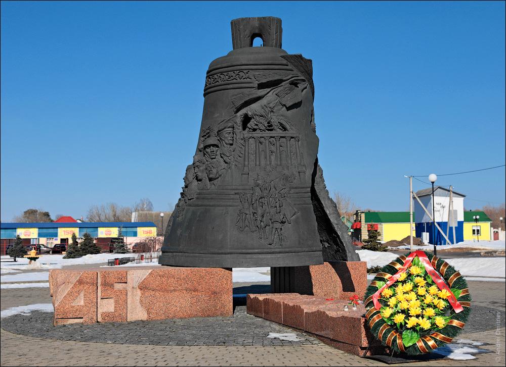 Светлогорск, Беларусь