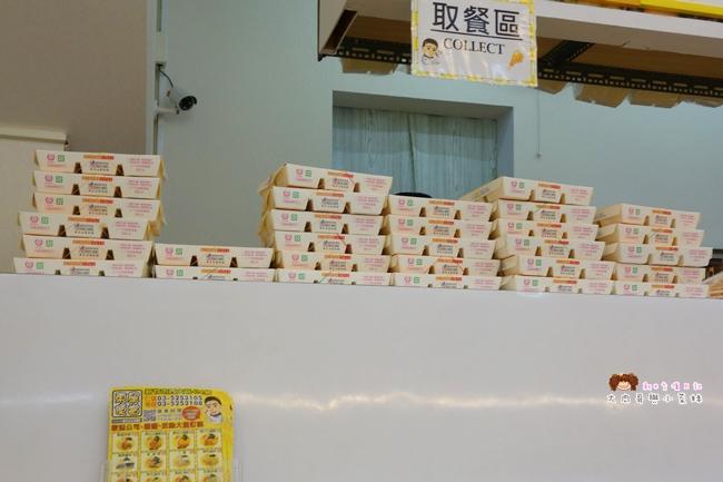 新竹大遠百 東星便當 新竹便當店 外送便當 (37).JPG