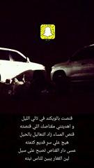 Snapchat-722615341
