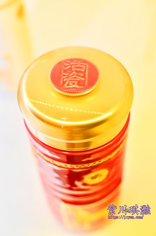 乾唐軒-0031