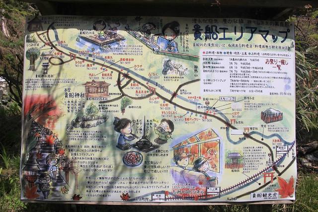 kifune-sando006