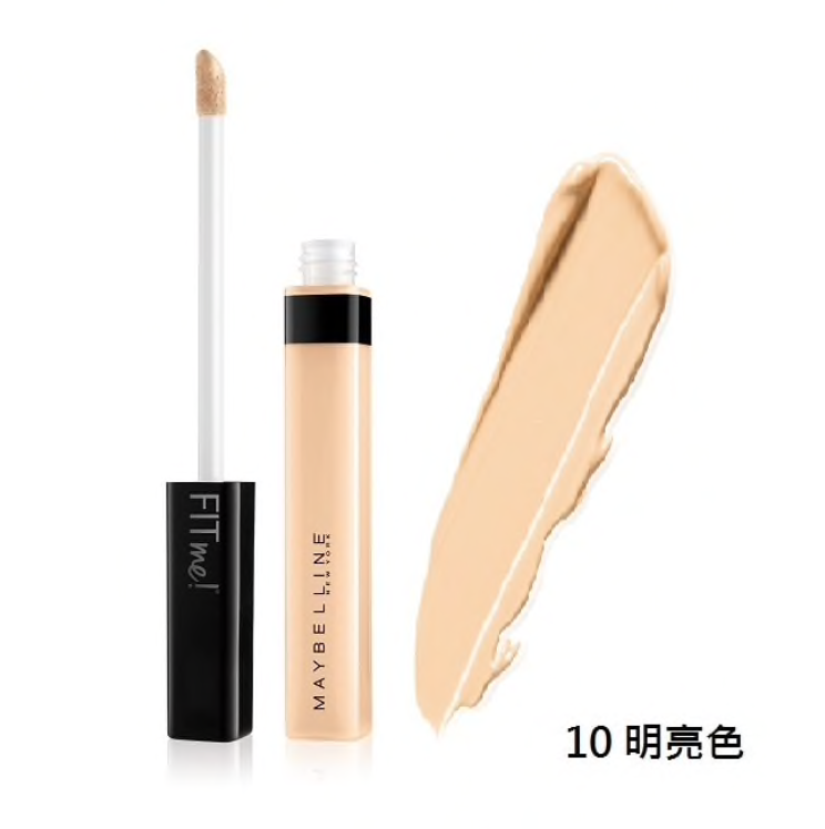 Maybelline媚比琳FIT ME 遮遮稱奇遮瑕膏