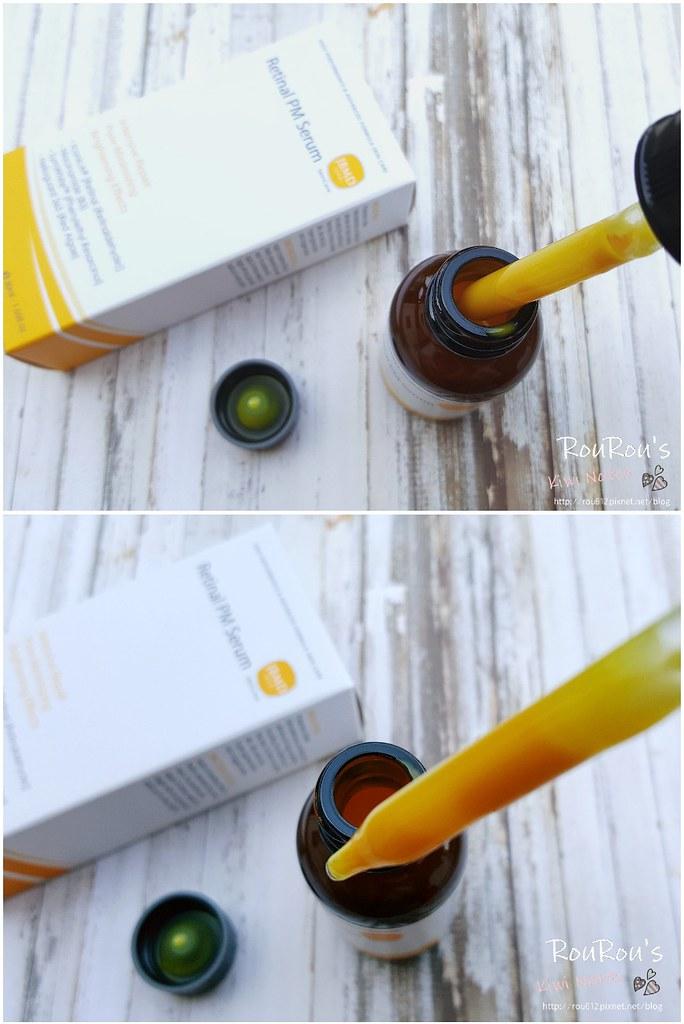 視黃醛強效復顏精華液 4