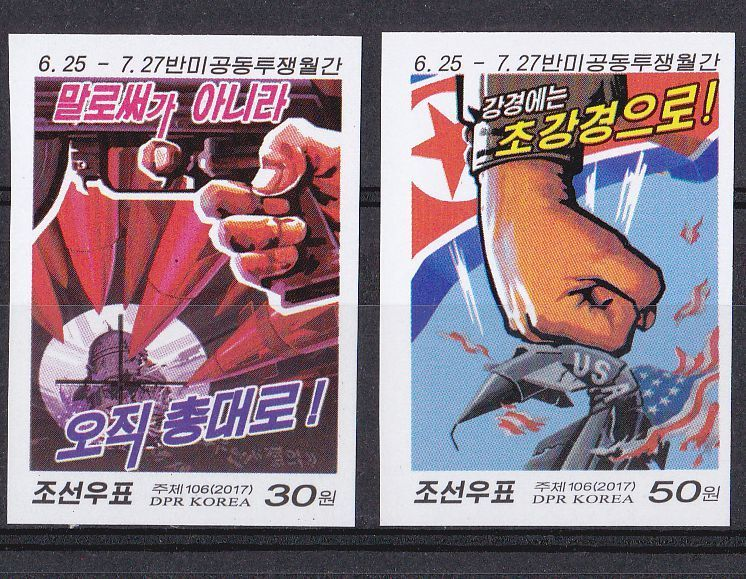 North Korean anti-U.S.A. stamps issued June 25, 2017.