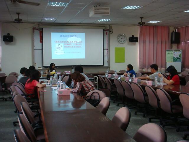 20121110,山區少輔會親職教育042, Sony DSC-T70