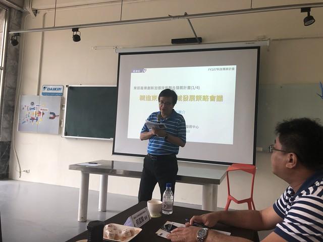 唐玉書 石材暨資源產業研究發展中心 經濟部 (3)