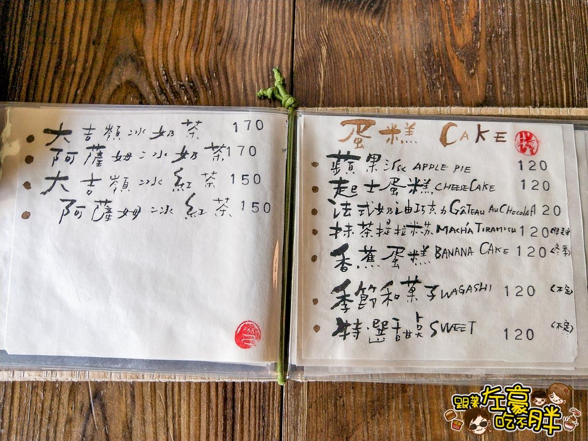 屏東美食三平咖啡-10