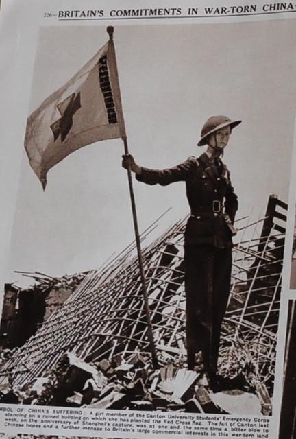 1938年日本飞机空袭广州后大学生救援队员