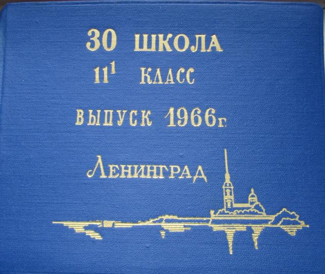 Albom 1966-11-1