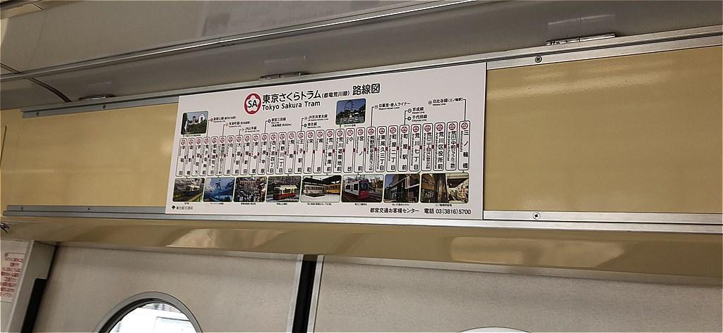 20180502_TokyoSakuraTram (58)