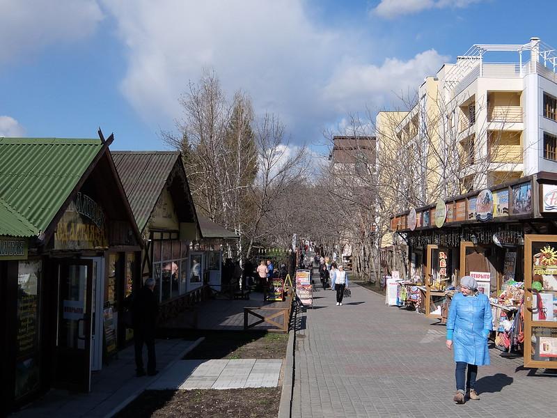 Белокуриха - Пешеходная зона