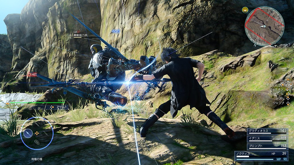 Discover the Creators: Final Fantasy XV