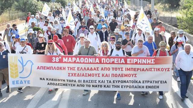 EEDYE mobilizations (Athens)