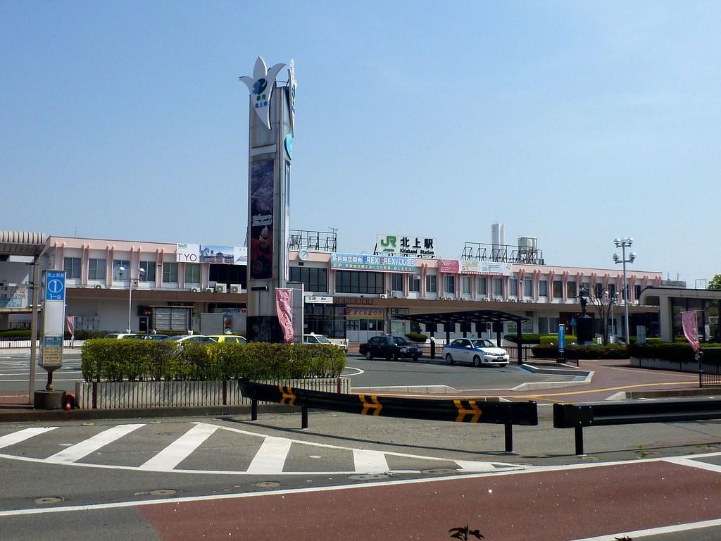 JR Kitakami Station