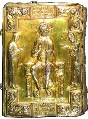 Бертское Евангелие
