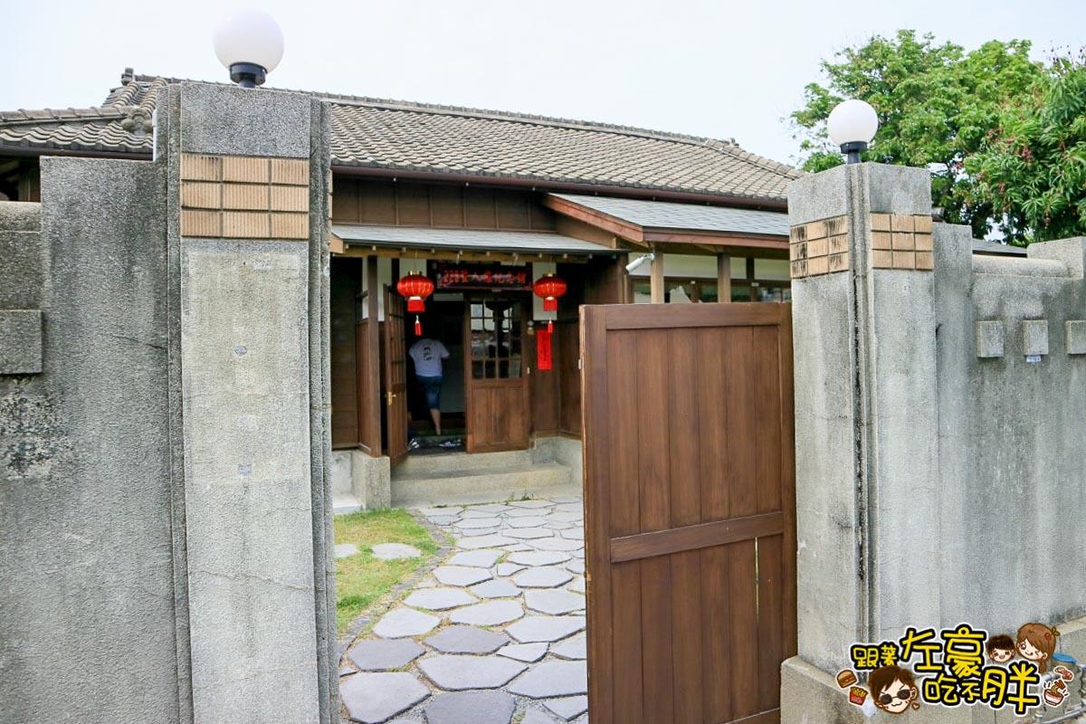 彰化旅遊 官舍-3
