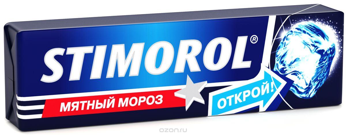 Stimorol