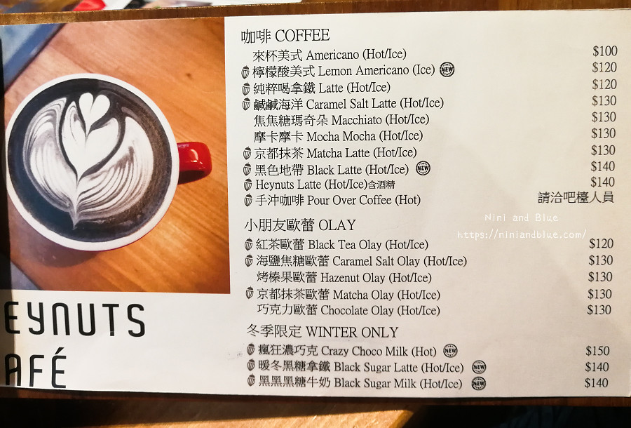 好堅果咖啡 菜單 台中早午餐 精誠商圈33